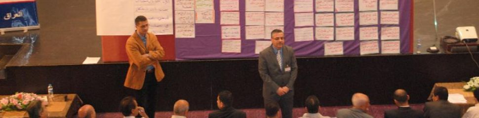 Newly trained facilitators work with 40 local NGO's to create a vision for the Iraq Access to Justice Project
